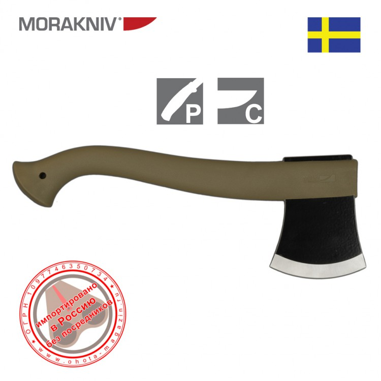 Топор Mora Outdoor Axe Green