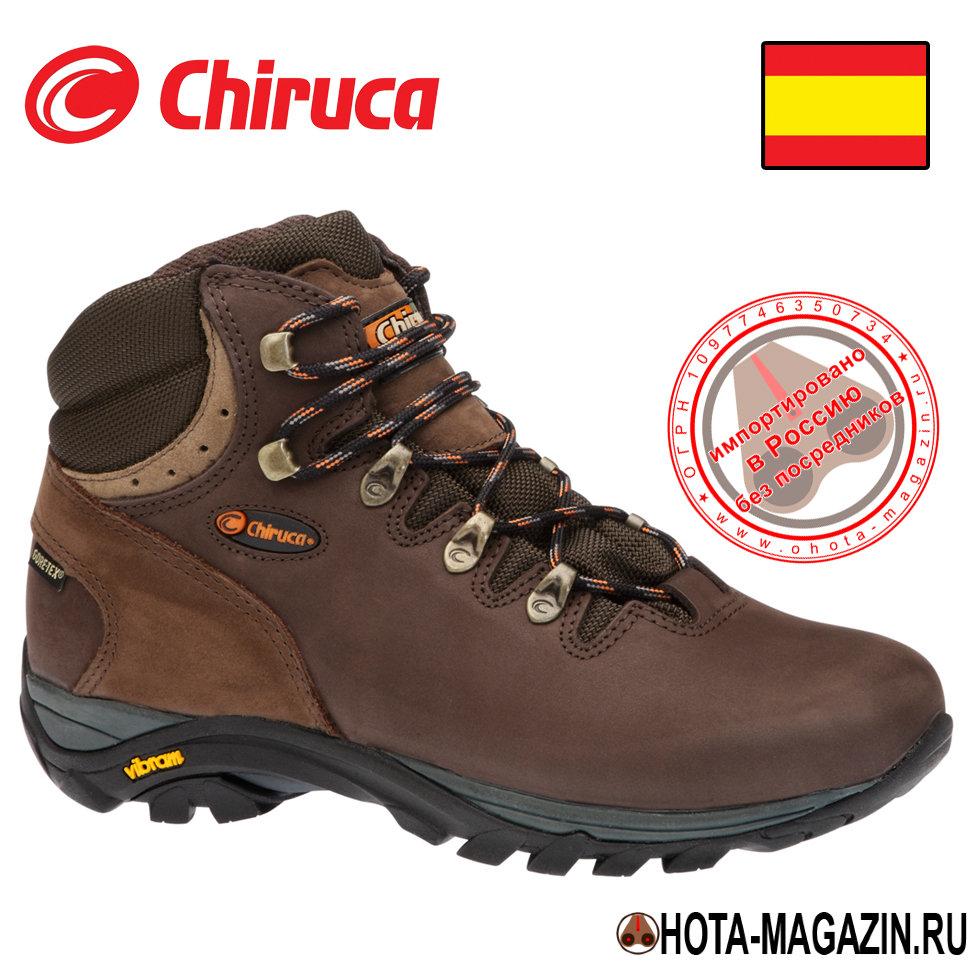 Ботинки chiruca для туризма