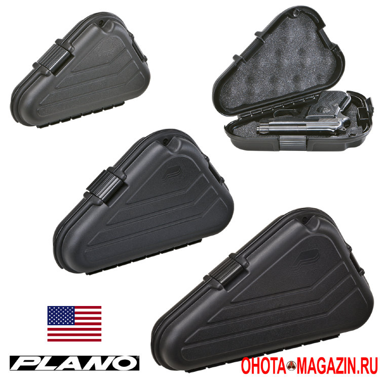 Кейс для пистолета Plano Shaped Pistol Case