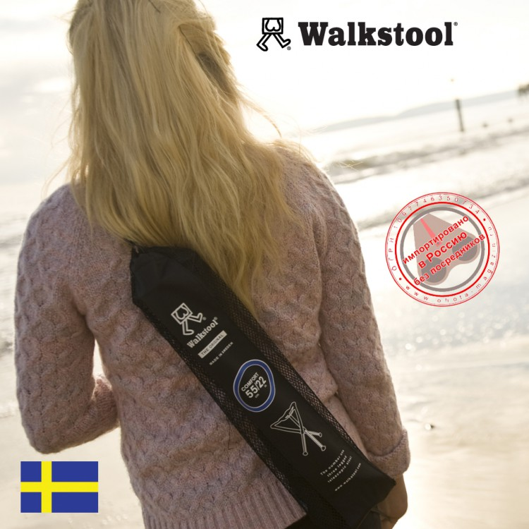 WalkStool Comfort на пляже