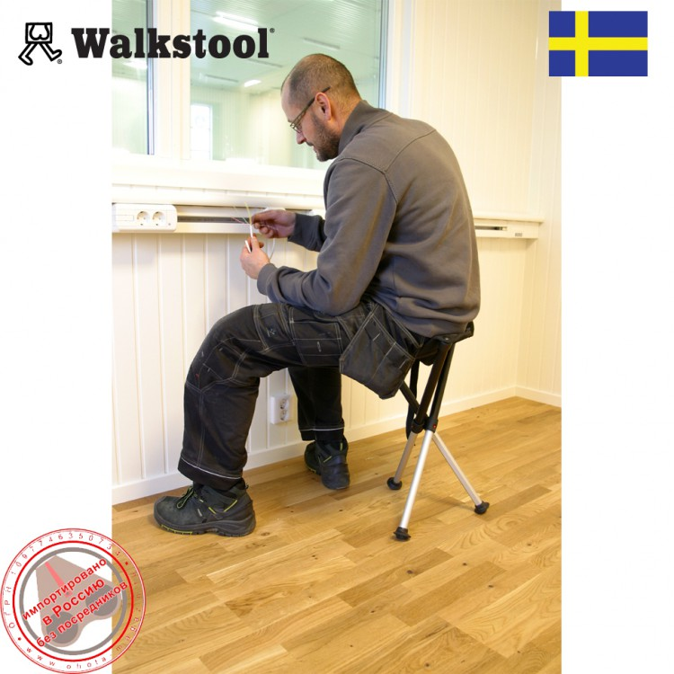 WalkStool Comfort на работе