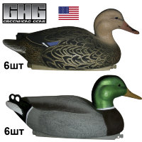 Плавающие чучела уток GreenHead Essential Series Standard Mallard