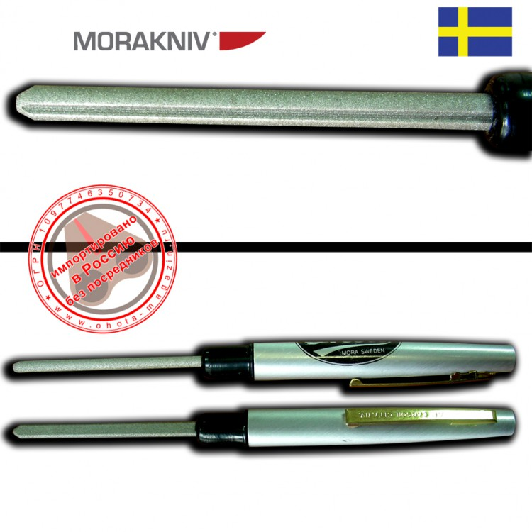 Заточка MORA Diamond Shapener S