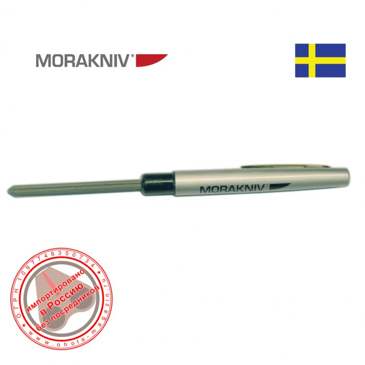 Точилка MORA Diamond Shapener S