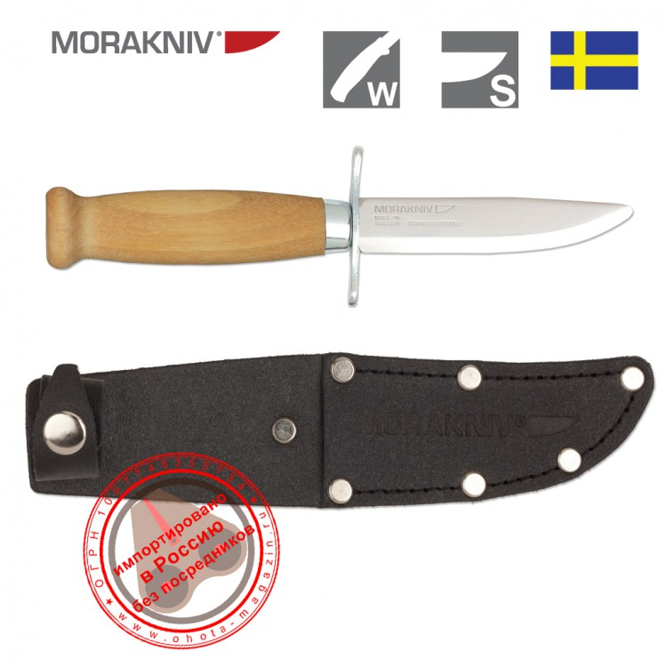 Нож Mora Scout 39 Safe Wood