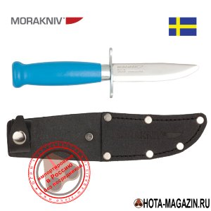 Нож Mora Scout 39 Safe Blue