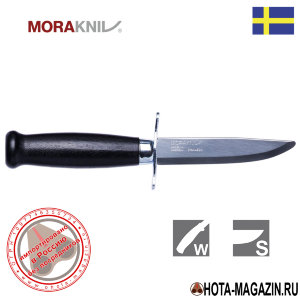 Нож Mora Scout 39 Safe Black