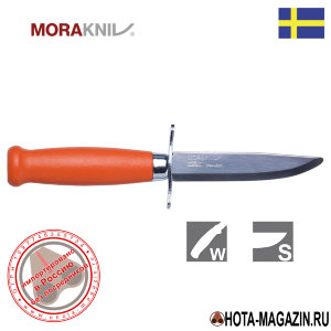 Нож Mora Scout 39 Safe Orange