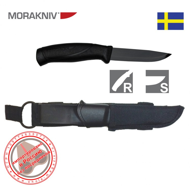 Нож Mora Companion Tactical