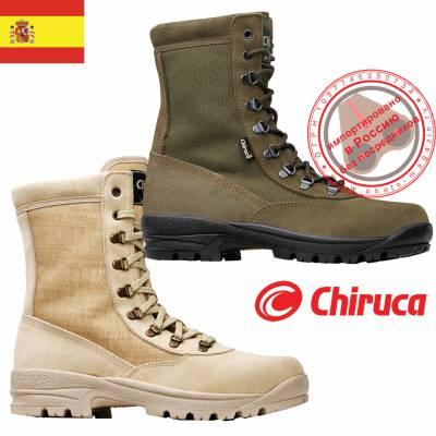 В интернет-магазине в Москве купить обувь для охоты Chiruca по ... e670162fe2474