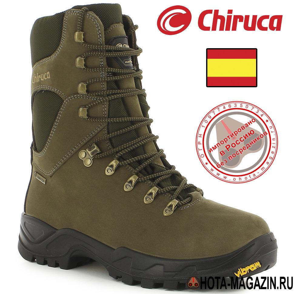 8d950334 Купить Охотничьи ботинки CHIRUCA Forest по выгодной цене. Доставка ...