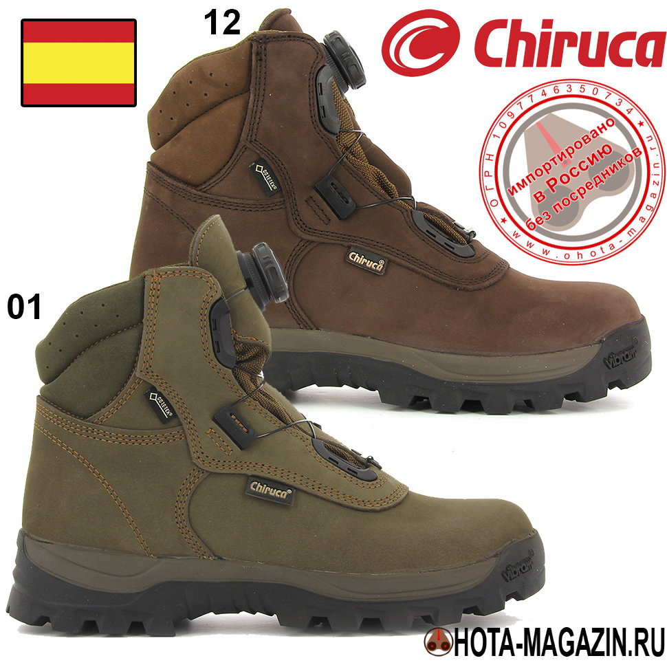 Купить Ботинки CHIRUCA Boxer Boa по выгодной цене. Доставка по ... 10d30c25bdb4b