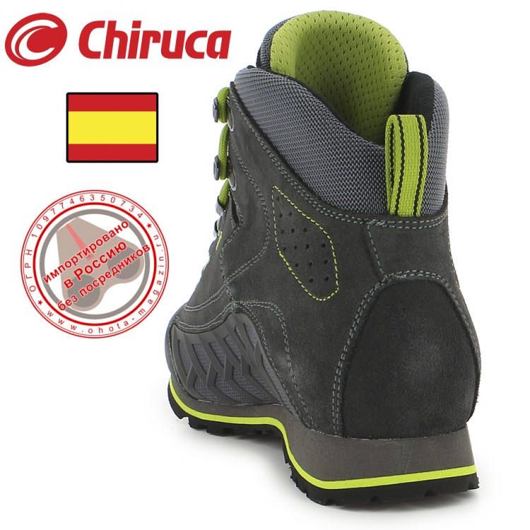 Легкие ботинки Chiruca Hurricane GTX Surround