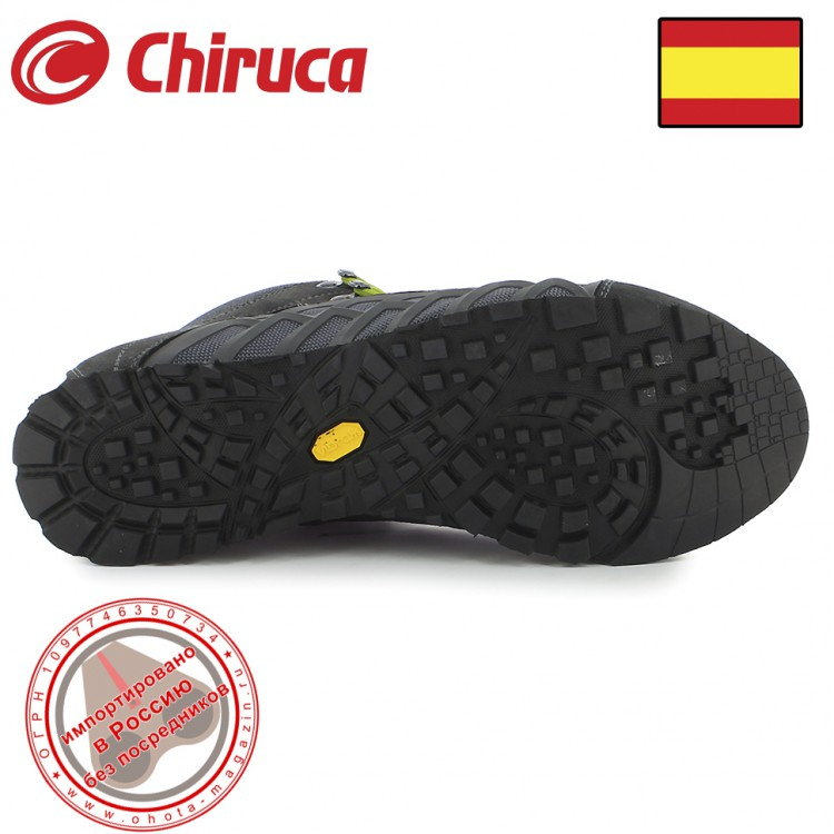 Ботинки Chiruca Hurricane GTX Surround подошва