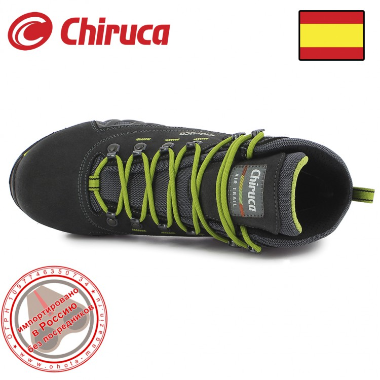 Ботинки Chiruca Hurricane GTX Surround шнуровка
