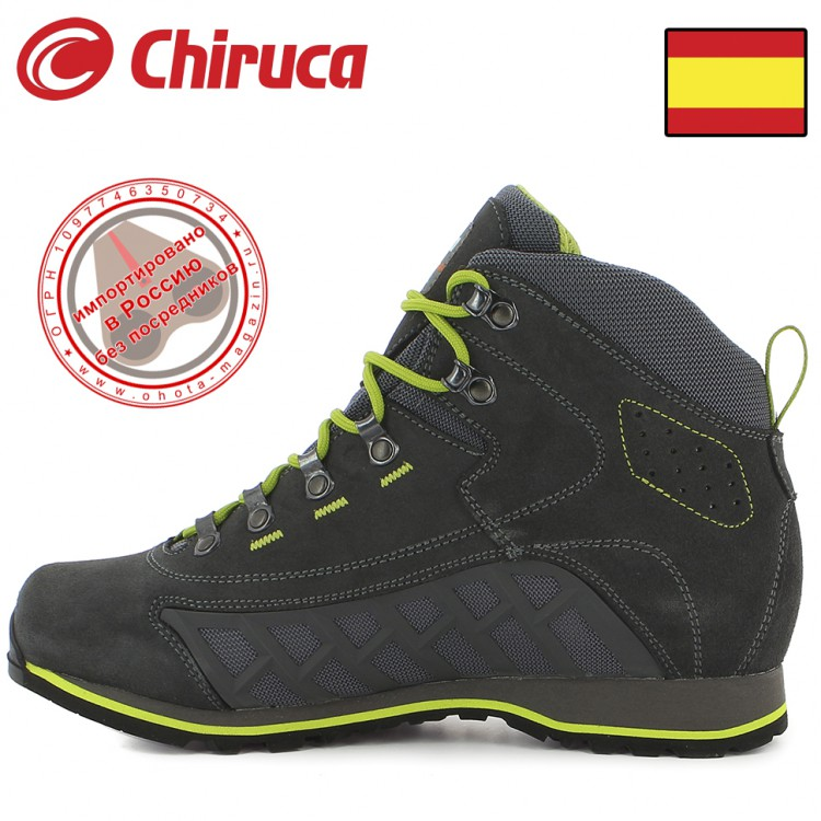 Беговые ботинки Chiruca Hurricane GTX Surround