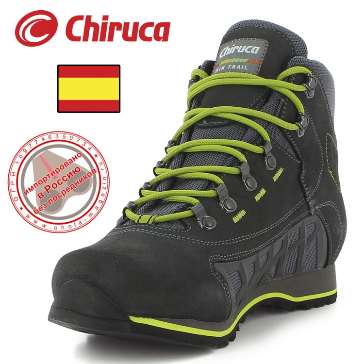 Ботинки для туризма Chiruca Hurricane GTX Surround