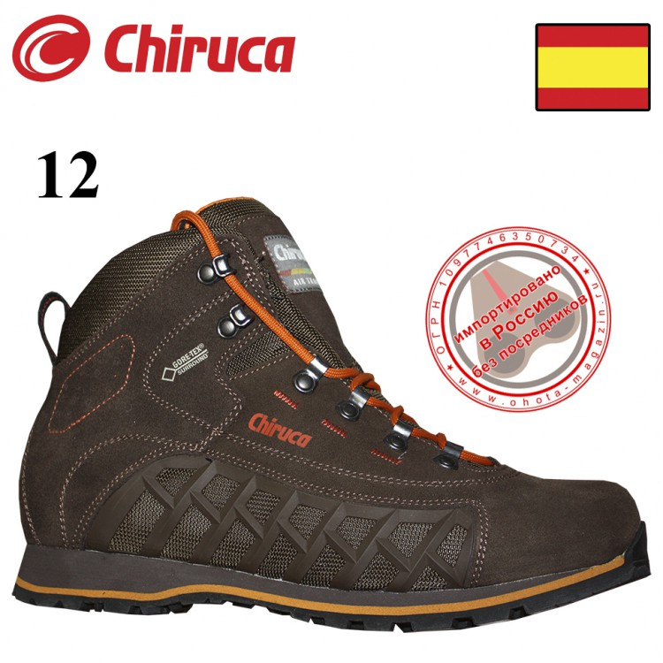 Ботинки Chiruca Hurricane GTX Surround 01