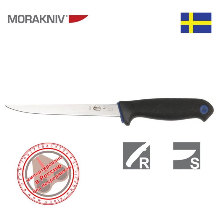 Нож Mora Filleting knife 9180PG