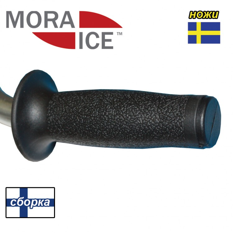 Mora Ice Expert Pro рукоятка