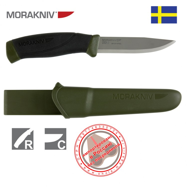 Нож Mora Companion MG Carbon