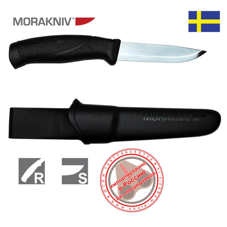 Нож Mora Companion MG Black