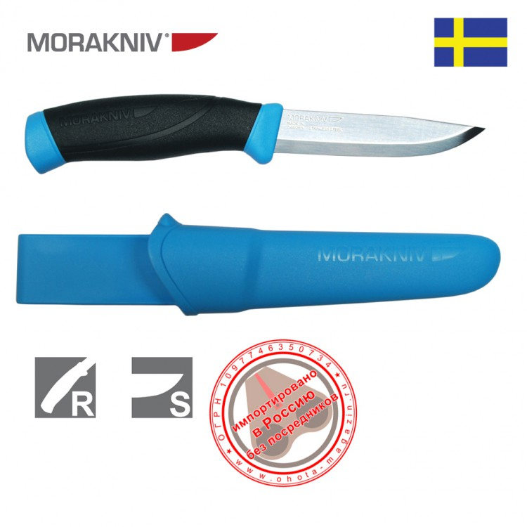 Нож Mora Companion MG Blue