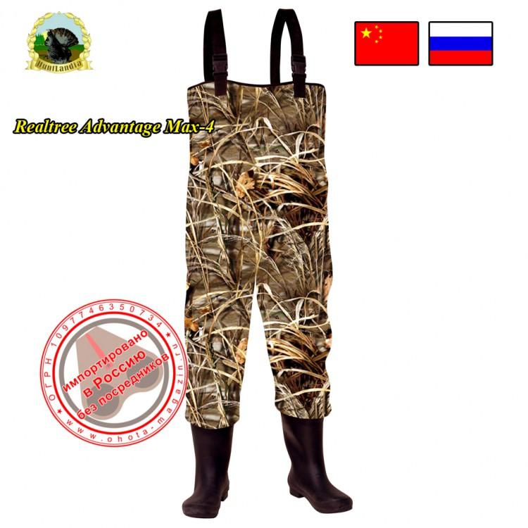 купить вейдерсы для рыбалки в иркутске купить