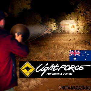 Фары для охоты LightForce Handheld Spot Lights