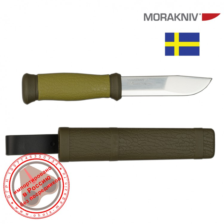 Нож Mora Outdoor 2000 Green зеленый