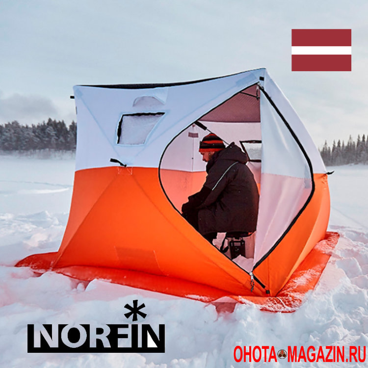 Палатка NORFIN Fishing Hot Cube купить